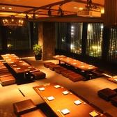 北海道 九州 フードファクトリー シン FoodFactory SHINの雰囲気2