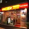 サムラート カレーハウス 東中野店のおすすめポイント1