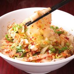 馮記 西安刀削麺 東大赤門店のおすすめ料理1