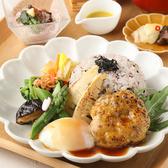 八かく庵 ミント神戸店のおすすめ料理3