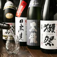 日本酒好き必見!!通常の宴会に+500円で《特選飲放》に!!