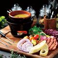 料理メニュー写真旬野菜のバーニャカウダー