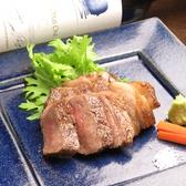AB TO NiKU エビトニクのおすすめ料理3