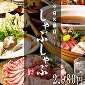 熊no庭 札幌すすきの店のおすすめ料理2