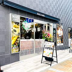 MAX CAFE 長野駅前店