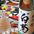 【大典白菊大吟醸】岡山県特産の「雄町」を100%使用した醇された大吟醸です。雄町ならではの隠やかな香りと柔らかくふくらみのある味わいが存分にお楽しみ頂け、全体のバランスが見事な一本です。[岡山/岡山駅/岡山駅前/魚/海鮮/個室/居酒屋/日本酒/創作料理/鍋/本町/いとう/接待/会社宴会/ご当地]