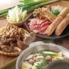温野菜 駒込店のおすすめポイント1