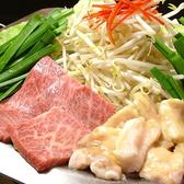 ホルモン鍋 大邱食堂 香春口店のおすすめ料理2