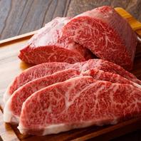 肉のプロが厳選した極上のお肉!いいお肉しか使いません
