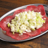 長岡肉流通センターのおすすめ料理2