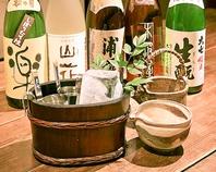 日本酒の専門店 常時40種類の銘柄