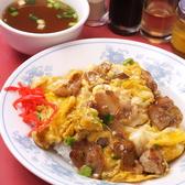 鈴蘭台 一貫楼のおすすめ料理3