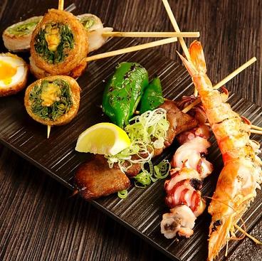 串焼き 満天 四条烏丸店のおすすめ料理1