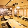 築地食堂源ちゃん&グランドビアホフ 船橋店のおすすめポイント3