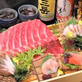 浜焼き 栄鮮魚のおすすめ料理3