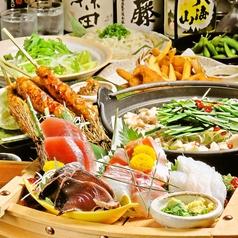 かっこ 小田原店のおすすめ料理1