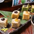 料理メニュー写真京生麩の三色田楽