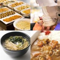 惣菜・麺・飯など他にも盛りだくさん!