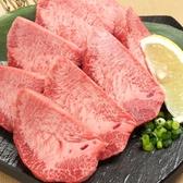 炭火焼肉 さか元のおすすめ料理2