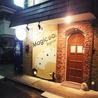 Magic Bar Lagoon マジックバー ラグーン 大和のおすすめポイント2