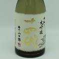 十四代 角新大吟醸(大吟醸クラス) 高木酒造(山形) 山田錦35%  メロンのような香り、華やかで雑味の無い味わい。