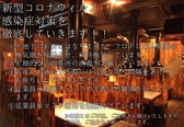 カルニチン堂のおすすめ料理3