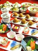 あほぼん寺のおすすめ料理3