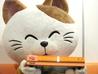 カラオケ本舗 まねきねこ 札幌澄川店のおすすめポイント3