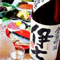 【伊七純米吟醸】熊屋酒造の倉敷吟醸(純米吟醸)伊七の原料米は酒造好適米「山田錦」100%。仕込水は豊富な地下水を使用しています。淡麗でやや甘口の味でフルーティな 香りの飲み易い酒。冷やしても常温 でもおいしいお酒です。[岡山/岡山駅/岡山駅前/魚/海鮮/個室/居酒屋/日本酒/創作料理/鍋/本町/いとう/接待/会社宴会]