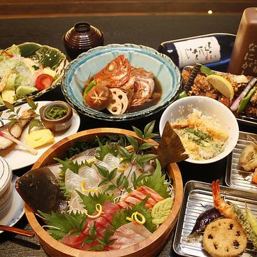 産直の魚と天ぷらのお店 なにがし 欒 恵那店のおすすめ料理1