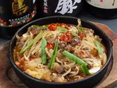 出世居酒屋 いっすんぼうし 横浜東口店のおすすめ料理3