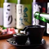 屋台寿司居酒屋 船ぱらのおすすめ料理2
