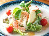 KUWAYAKI DINING 手じまやのおすすめ料理3