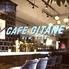 CAFE GITANE カフェ ジタンのロゴ