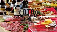 肉バル×チーズダイニング COTOO コトー
