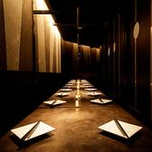 地鶏専門 個室居酒屋 吉庭の雰囲気3