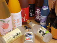 お酒の種類が豊富☆