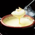 料理メニュー写真チーズフォンデュ 彩野菜とバゲット添え