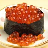 鮨 まついのおすすめ料理2
