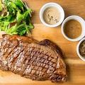 料理メニュー写真オーストラリア産 オレガノ牛 サーロイン 150g