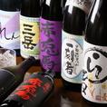 お酒の種類も豊富!日本酒120円~、ワイン90円~!