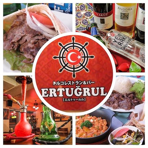 """小倉唯一のトルコ料理!ここでしか食べられない大人気""""ケバブ""""やドリンクも充実♪"""