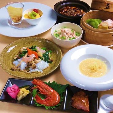 広東料理 桃花のおすすめ料理1