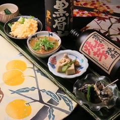徳島 魚一番 新 あらたの特集写真