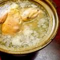 料理メニュー写真サンゲタン(ハーフサイズ)