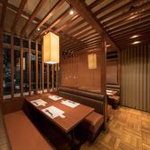 葡萄の杜 互談や 東京ビルTOKIAの雰囲気2