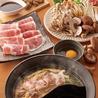 温野菜 駒込店のおすすめポイント3