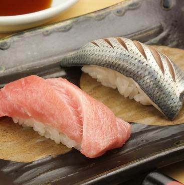 鮨 まついのおすすめ料理1