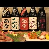 日本酒に合う肉料理に自信あり◎