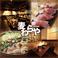 個室居酒屋 麦わらや 渋谷本店の画像